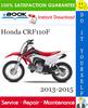 Thumbnail ☆☆ Best ☆☆ Honda CRF110F Motorcycle Service Repair Manual 2013-2015 Download